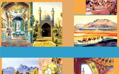 فصلنامه فرهنگی پیمان شماره 69